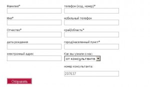 Регистрация florange